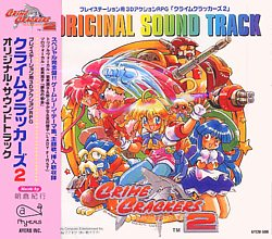 CC2 Original Sound Track