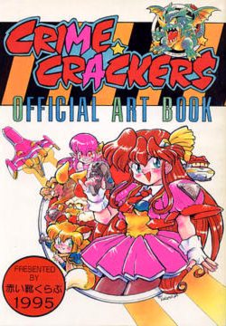 Crime Crackers Official Art Book released back in 1995.