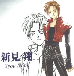 Syou Niimi, the hero.