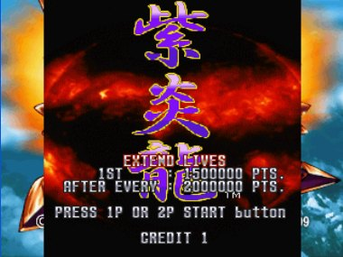 Another Title Screen