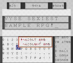 The sexiest sample RPG ever!!!