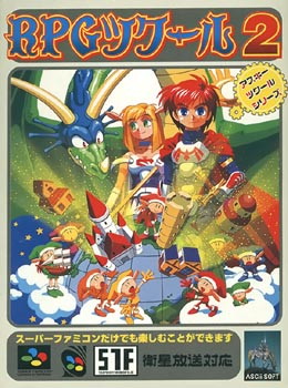 Part of the popular RPG creation series.