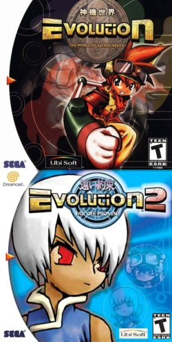 Two Average Dungeon Crawlers developed by Sting for the Sega Dreamcast, Evolution and Evolution 2.