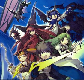 Art of the main characters from the PSP game. The wyvern is not a playable character.
