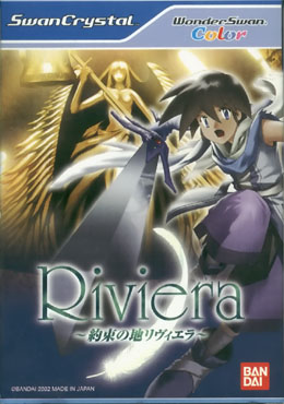 Yakusoku no Chi: Riviera is the Original Riviera.